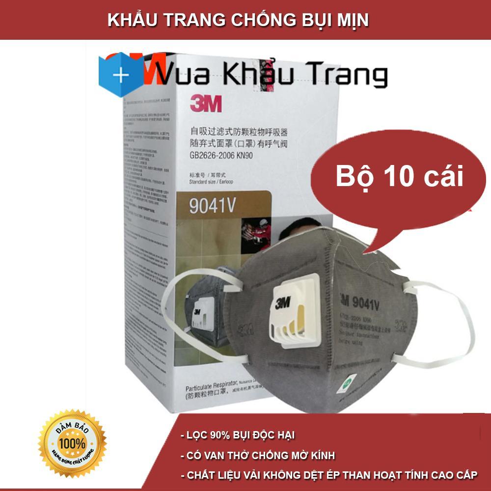 10 cái khẩu trang than hoạt tính 9041V  có van 1 chiều lọc mùi hôi, lọc khói độc, kháng khuẩn, chống bụi siêu mịn PM2.5