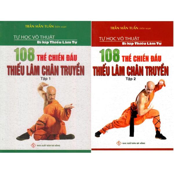 Mua 108 Thế Chiến Đấu Thiếu Lâm Chân Truyền (Tập 1 + Tập 2)