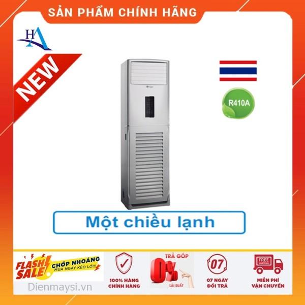 [HCM]Máy lạnh tủ đứng Casper 3 Hp FC-28TL22 (Miễn phí giao tại HCM-ngoài tỉnh liên hệ shop)