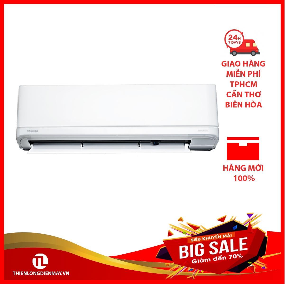 Bảng giá Máy lạnh Toshiba Inverter 1.5 HP RAS-H13J2KCVRG-V