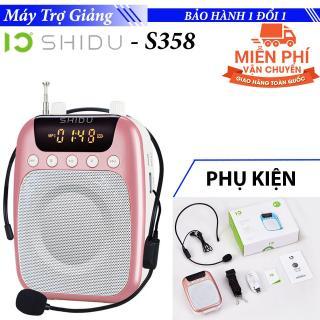 Máy Loa trợ giảng có dây Hỗ trợ không dây FM và 2.4GHz SHIDU SD-S358 thumbnail