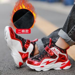 Chàng Trai Dr. Martens 2020 Mùa Đông Mẫu Mới Phiên Bản Hàn Quốc Phong Cách Anh Trẻ Em Hai Đôi Da Thật Mịn Hơn Giày Cotton Thịnh Hành thumbnail