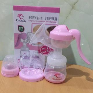 Dụng cụ hút sữa tay KICHILACHI chất liệu nhựa và Silicone an toàn [Tặng 6 túi trữ sữa] màu ngẫu nhiên thumbnail