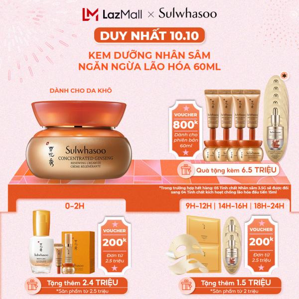 Kem dưỡng Nhân Sâm ngăn ngừa lão hóa Sulwhasoo Concentrated Ginseng Renewing Cream Ex 60ml