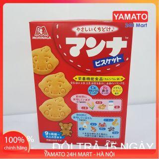 Bánh Ăn Dặm Hình Mặt Cười Morinaga Nhật Bản Cho Bé 7 Tháng Tuổi, Bánh Quy Cho Bé, Bánh Mặt Cười, Ăn Dặm Kiểu Nhật thumbnail