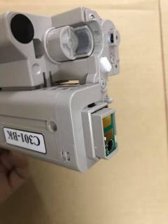 Hộp Mực màu Đen dùng cho máy in OKi C301 321DN hiệu HTG8 thumbnail