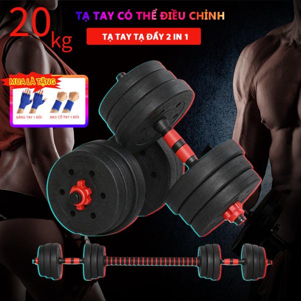 Bảng giá Tạy tay tạ đẩy kết hợp, 20KG tạ nam nữ tập gym tập thon tay, dụng cụ gym đa năng camry