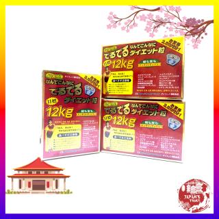 [Minami] Viên uống giảm cân 12kg Minami Healthy Foods Japan Nhật Bản - Giá tốt - Hàng chính hãng thumbnail