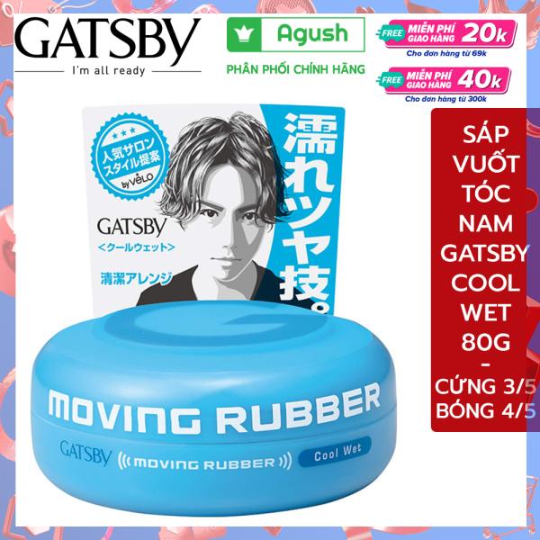 Sáp vuốt tóc nam cao cấp Gatsby Moving Rubber Cool Wet màu xanh 80G rất bóng khá mềm vuốt tóc khô giữ nếp lâu thơm mùi trái cây giá rẻ