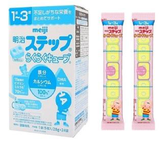 Sữa Meiji thanh 1-3 (số 9) nội địa Nhật (24 thanh) thumbnail