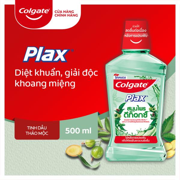 Nước súc miệng Colgate Herbal Detox 500ml