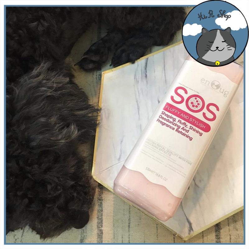 [CHÍNH HÃNG] Sữa Tắm Cho Chó Mèo SOS Định Hình Tạo Kiểu Lông