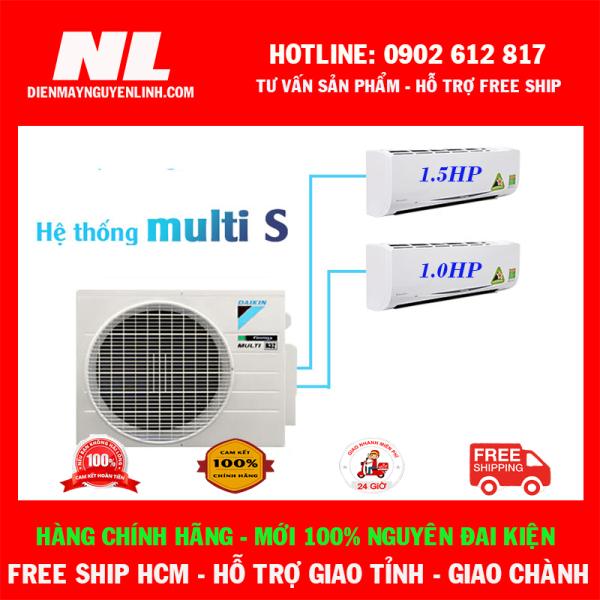 Bảng giá [HCM]Combo 2 dàn lạnh 1 Cụm nóng  Điều Hòa Daikin Inverter Multi S - 1HP + 1.5HP