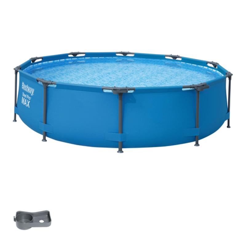Bể bơi  gia đình đường kính 3.05m tặng phao bơi bóng bãi biển cho bé