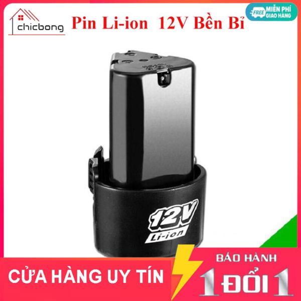 Pin li ion aotuo 12v cho máy khoan gia đình Thời gian sử dụng 3-4h Tương thích tốt - pin dùng cho các loại máy khoan cầm tay có loại pin rời sạc