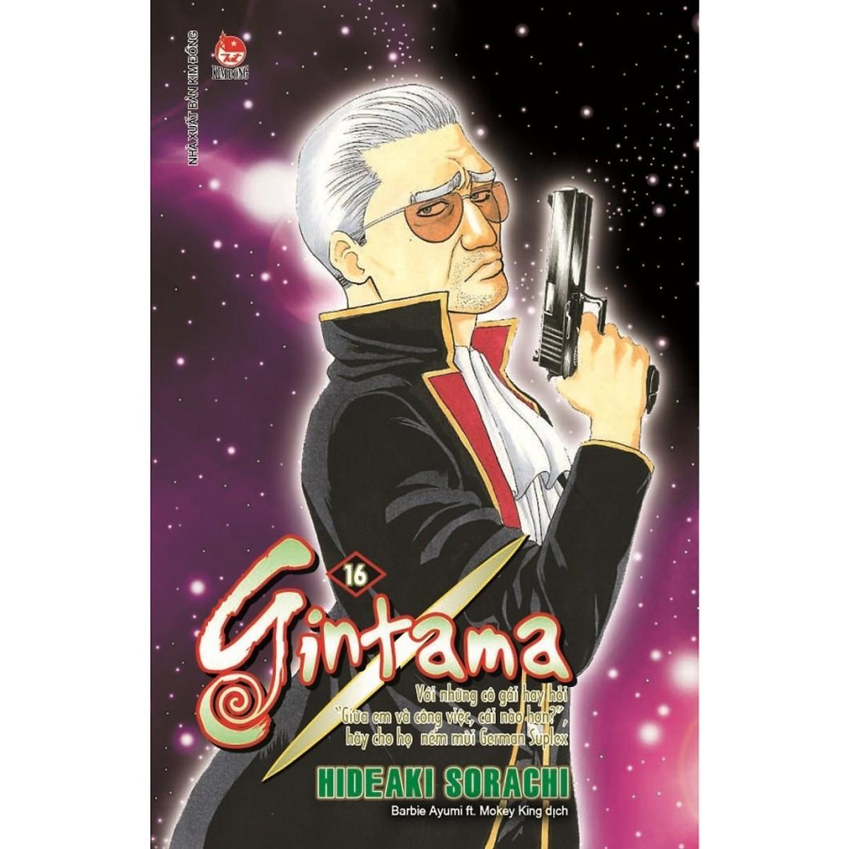 Mua Gintama (Tái bản) – Tập 16