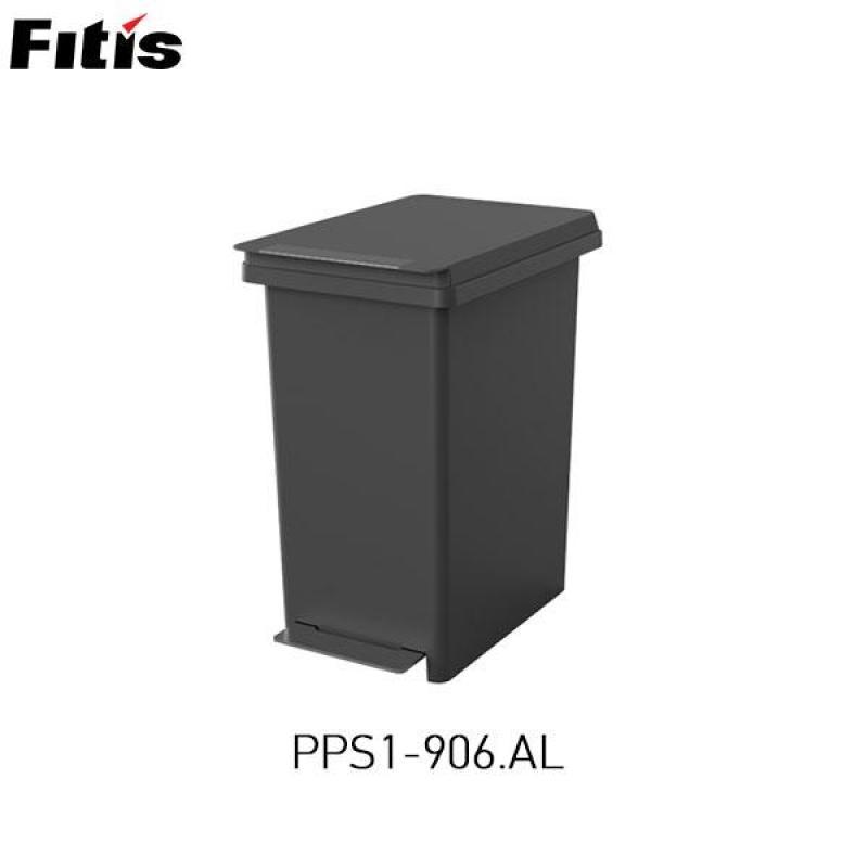 Thùng rác nhựa gia đình cao cấp Fitis - 10 lit (Xám - đen) PPS1-906
