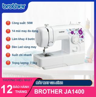 Máy may cơ Brother JA1400 Bảo hành chính hãng 12 tháng (Tặng kèm ổ cắm Điện Quang) thumbnail