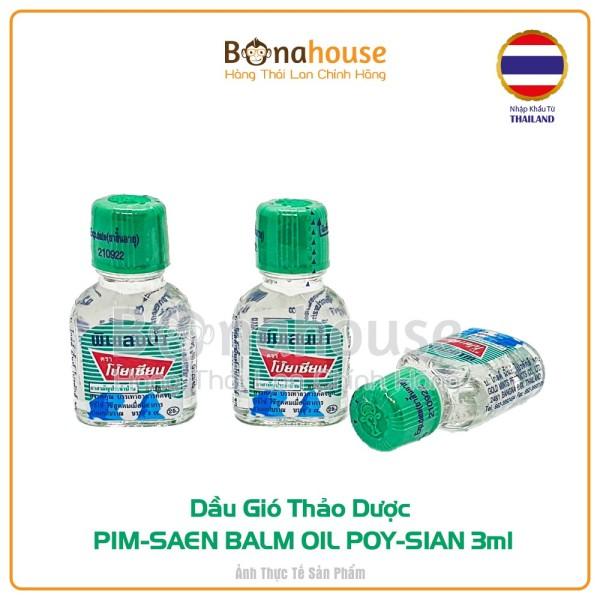 Dầu Gió Thảo Dược PIM SAEN BALM OIL POY SIAN  Thái Lan