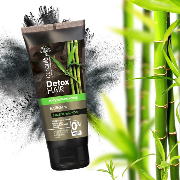 Dầu xả detox tóc và da đầu chiết xuất than tre hoạt tính Dr. Sante Detox Hair phục hồi tóc hư tổn 200 ml cao cấp
