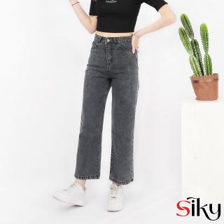 Quần jean ống rộng nữ - SIKY 063 thumbnail