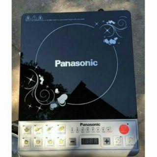 Bếp từ Panasonic DH129T tặng kèm nồi lẩu-Màn hình LCD giúp người sử dụng tiện theo dõi quy trình nấu nướng. Bảo hành 12 tháng. thumbnail