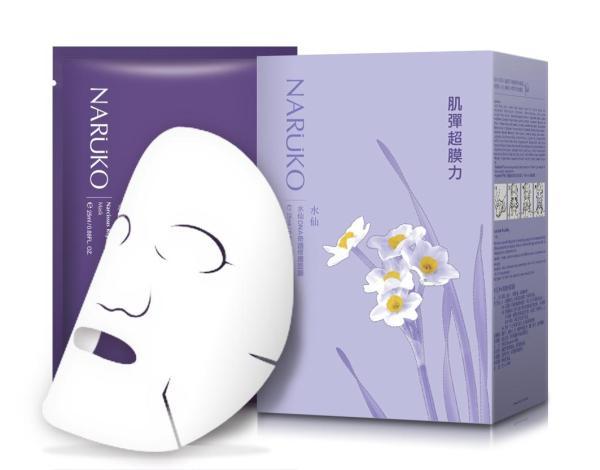 Naruko hoa thủy tiên mặt nạ tế bào gốc thực vật DNA phục hồi hộp 10 miếng – Naruko Narcissus Repairing Mask 10pcs/ box