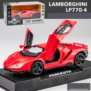 Mô hình siêu xe Lambor LP770 tỷ lệ 1 32 thumbnail