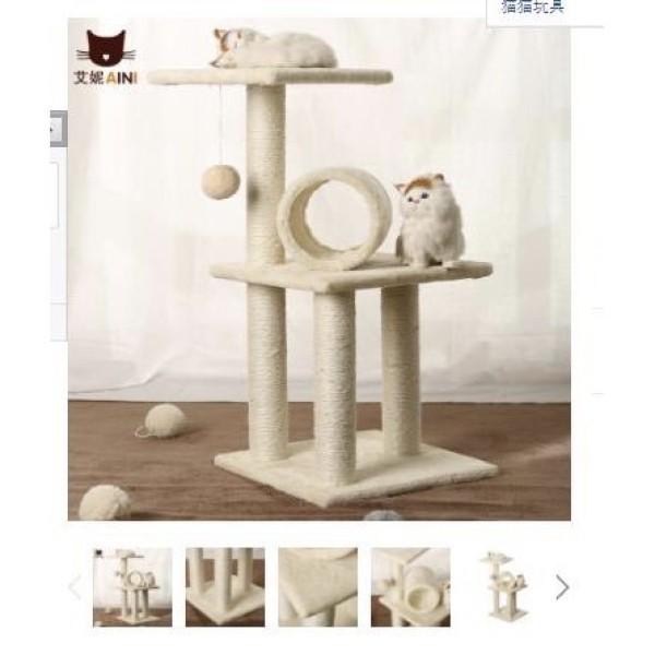 Nhà cây Catree cho mèo leo trèo nghỉ ngơi thư dãn