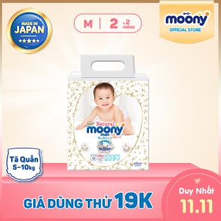[DÙNG THỬ] Tã quần Moony Natural size M 2 miếng thumbnail