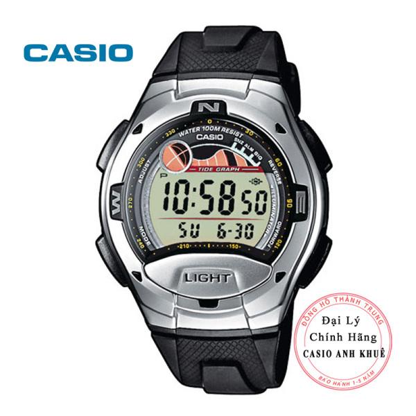 Đồng hồ Casio W753-1AV