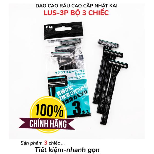 Dao cạo râu cao cấp Nhật LUS-3P bộ 3 chiếc (màu đen) giá rẻ