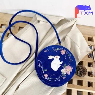 Cartoon Kids Bag, Mini Round Bag Boys Girls Shoulder Bag - Velvet Rabbit Crossbody Bag Coin Purse, Cute Animal Messenger Bag thumbnail