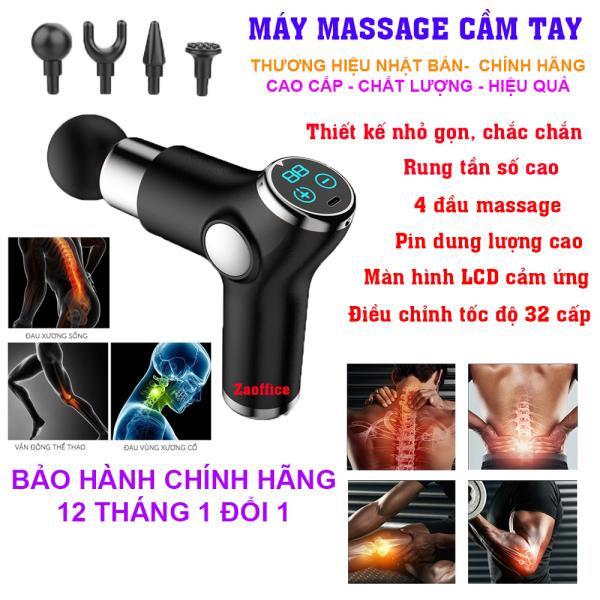Máy massage toàn thân đa năng 4 đầu 32 cấp [Hàng Cao Cấp]