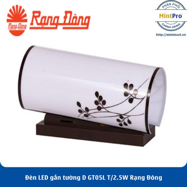 Đèn LED gắn tường D GT05L T/2.5W Rạng Đông - Hàng Chính Hãng