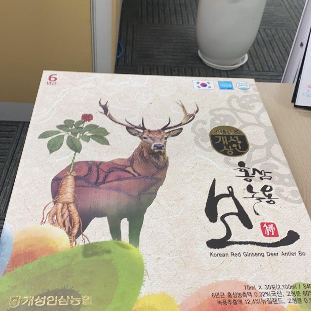 Nước hồng sâm nhung hươu bo_korean red ginseng deer antler bo 70mlx3ea
