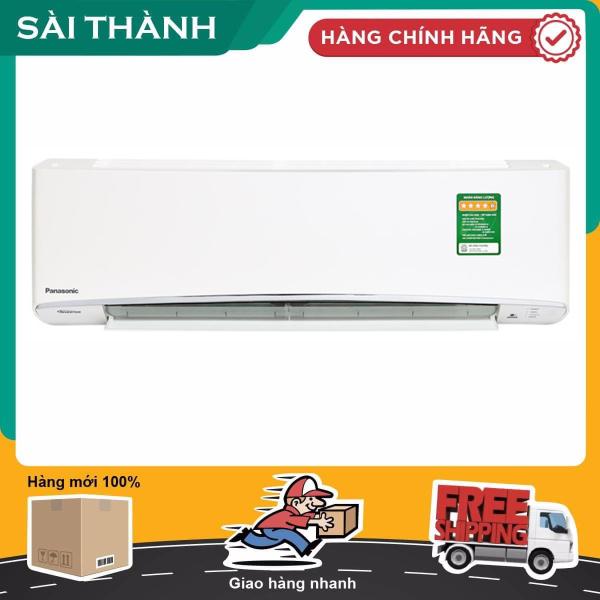 Máy lạnh Panasonic Inverter 1.5 HP CU/CS-PU12WKH-8 ( Điện Máy Sài Thành )
