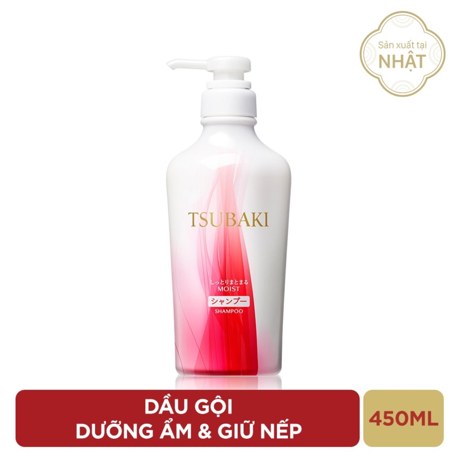 Dầu gội dưỡng ẩm và giữ nếp Tsubaki Moist Shampoo 450ml
