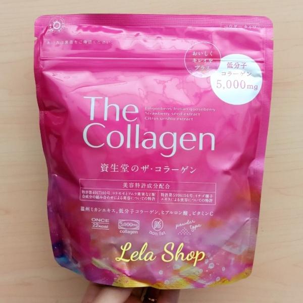 Shiseido The Collagen Dạng Bột  Nhật Bản (Mẫu Mới)