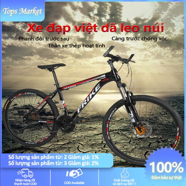 Mua [HCM]Xe đạp leo núi địa hình 21 mức biến tốc xe đạp việt dã phanh đĩa nan hoa kép giảm xóc khung xe thép hoạt tính Tops Market