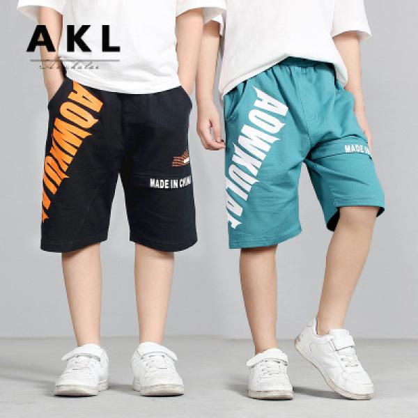 Nơi bán Quần short bé trai size đại, quần đùi bé trai 5 tuổi đến 14 tuổi phong cách Hàn Quốc năng động cho bé 25kg đến 45kg