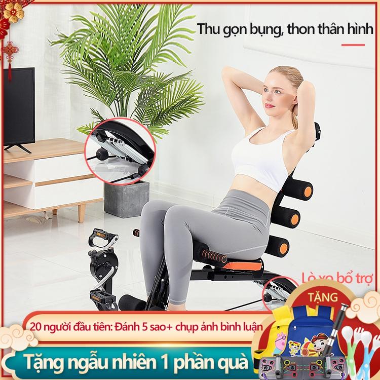 Dây kéo lưng, Dây tập thể dục, tập gym, tập cơ bụng thông minh điều chỉnh lực kéo,Dụng cụ hỗ trợ tập yoga tại nhà Máy tập gym máy gập bụng 6 trong 1 đa năng máy tập thể thao tại nhà tập gọn bụng thon eo có bàn đạp xe có dây