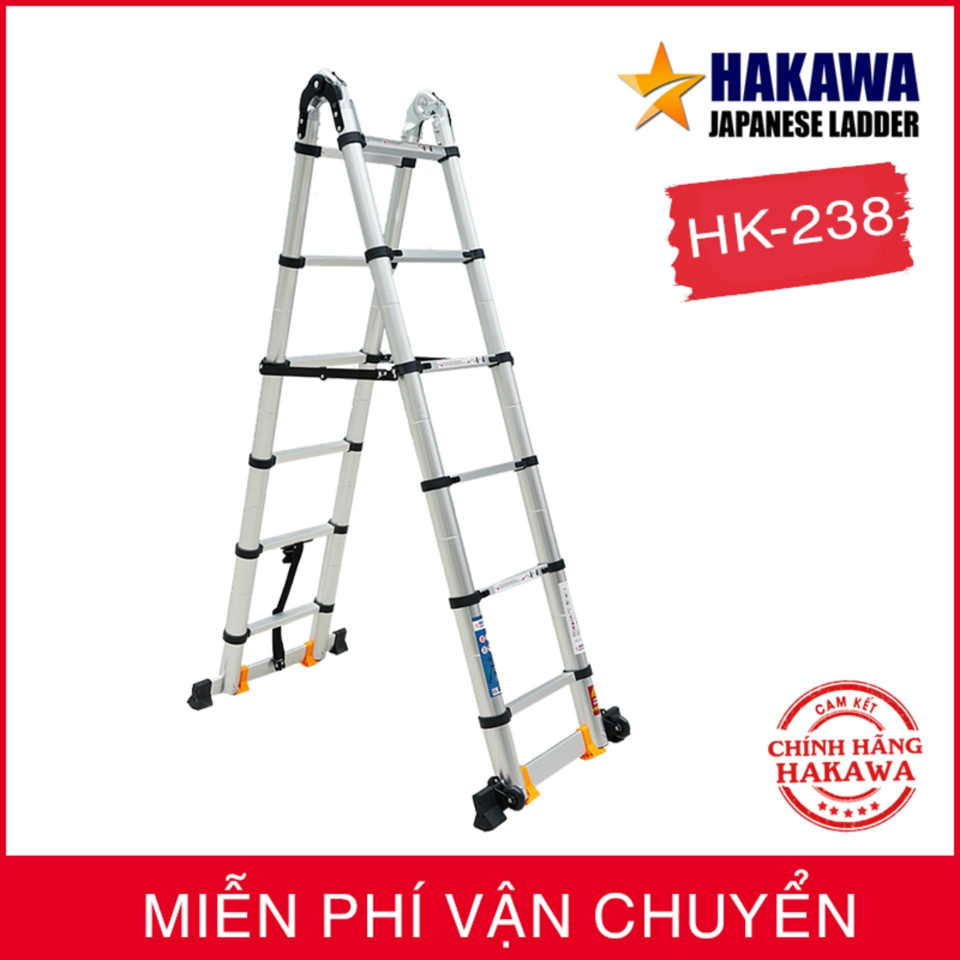 [HAKAWA]Thang nhôm rút đôi cao cấp HAKAWA HK238 - Giảm giá 200k khi theo dõi gian hàng thangnhomhakawa