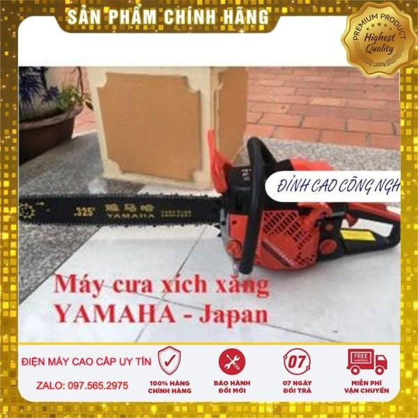 Máy cưa gỗ chạy xăng YAMAHA - Máy Cưa Xích Chạy Xăng Yamaha Chính hãng