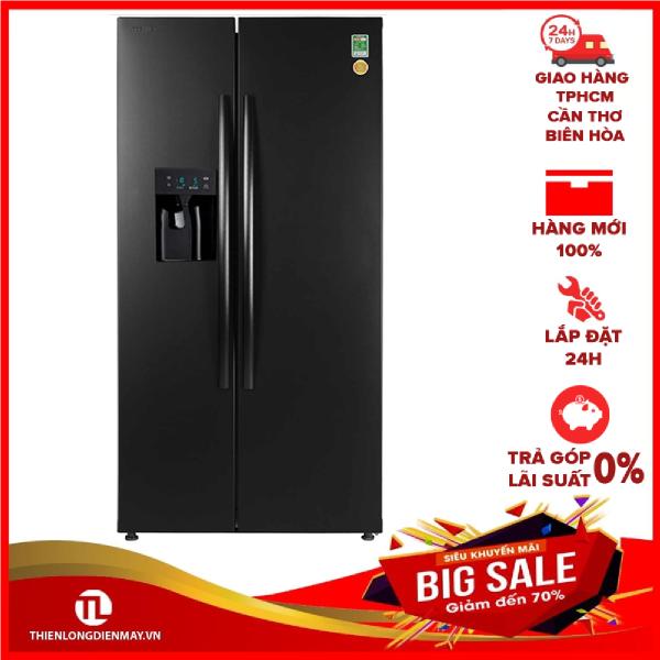 TRẢ GÓP 0% - Tủ lạnh Toshiba GR-RS637WE-PMV(06)-MG 493 lít Inverter