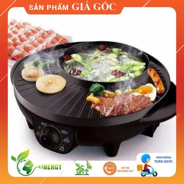 Bếp lẩu nướng tròn đa năng 2in1 kiểu Hàn Quốc