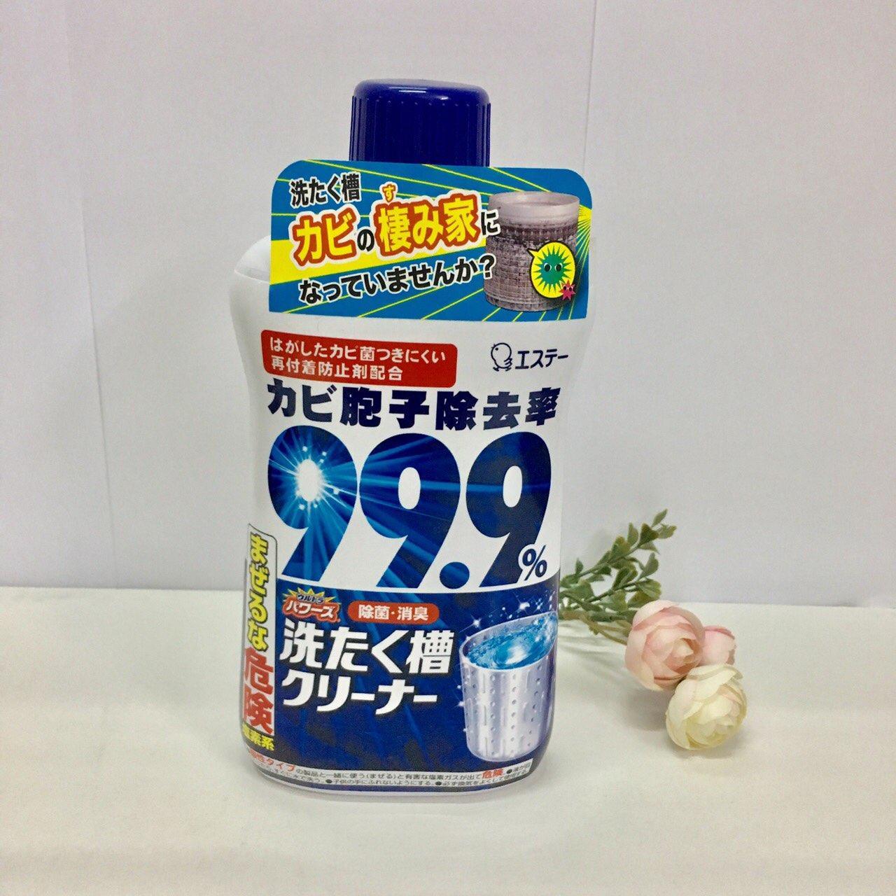 Chai tẩy lồng giặt siêu sạch Ultra Powers cao cấp 550gr (Hàng Nhật nội địa)