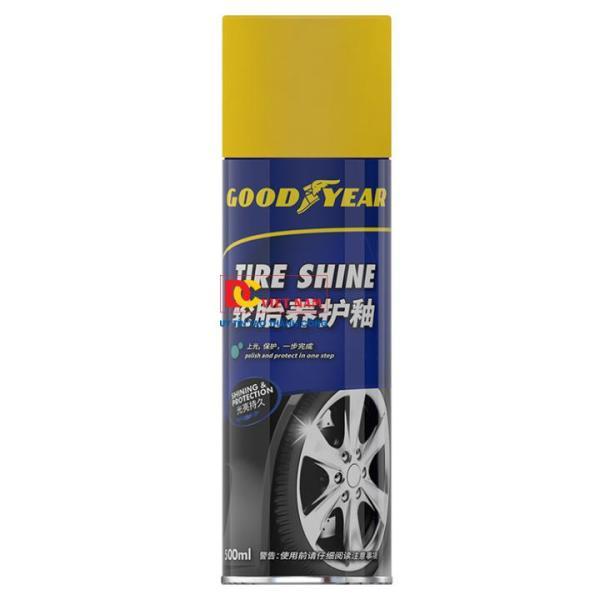 Bình, chai xịt phục hồi, làm bóng và và bảo vệ lốp xe ô tô, xe hơi cao cấp GY-3166
