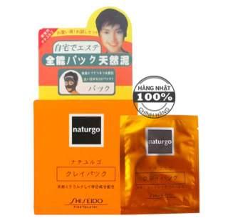Mặt nạ lột mụn bùn non đen Naturgo Nhật Bản hộp 12 miếng lột sạch mụn thu nhỏ chân lông mang lại vẻ đẹp hoàn mỹ cho làn da của bạn. thumbnail