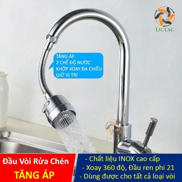 Bảng giá Đầu Tăng Áp cho vòi rửa chén, Chất liệu INOX cao cấp, xoay được 360 độ, dùng được cho tất cả các vòi- LIcLac Shop